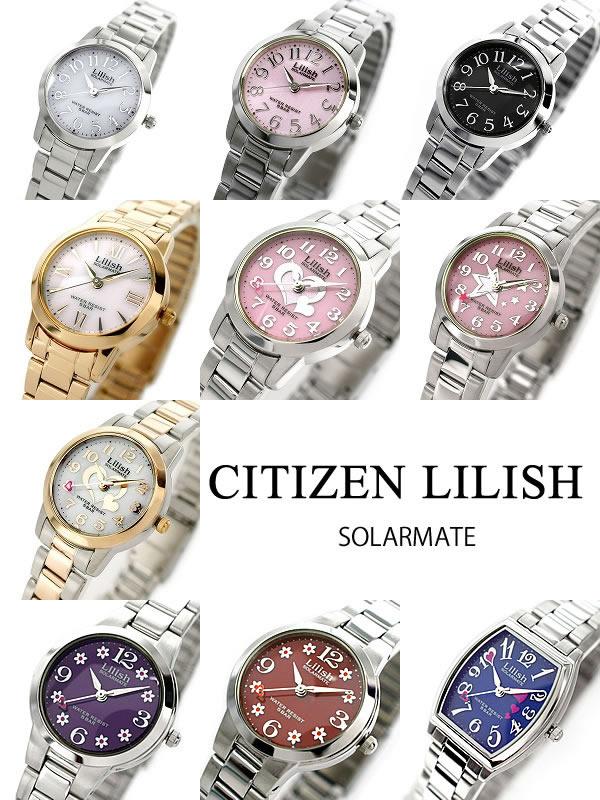国内正規品 CITIZEN シチズン ソーラー レディース腕時計 LILISH リリッシュ 10種類から選べる レディース ソーラー 腕時計 電池交換不要 ベルト調整無料 ラッピング無料 プレゼント ギフト クリスマス