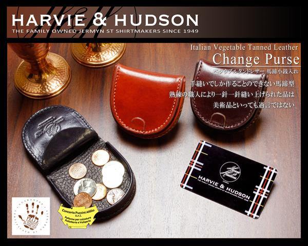 財布 メンズ 本革 Harvie and Hudson(ハービーアンドハドソン)馬蹄型 小銭入れ メンズ コインケース HA-2008新品 さいふ サイフ プレゼント ギフト クリスマス