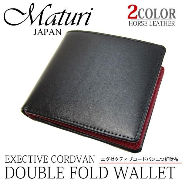 6d2968fa9ceb 送料無料 財布 メンズ 本革 財布 メンズ エグゼクティブモデル コードバン 二つ折り財布 ブラック