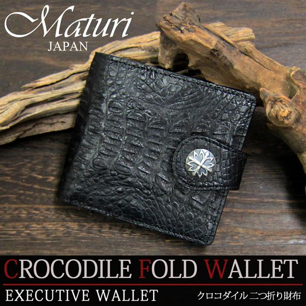 Maturi 財布 メンズ クロコダイル 二つ折り財布 コンチョ付き MR-031 ギフト プレゼント