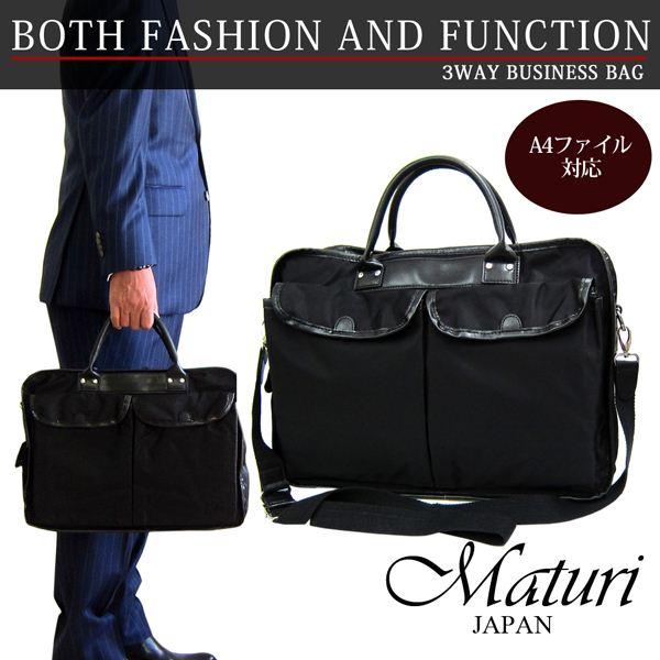 機能性を追求した、3WAYバッグ!! Maturi マトゥーリ 3WAY ビジネスバッグ ショルダー ブリーフケース MT-10 BK ギフト プレゼント