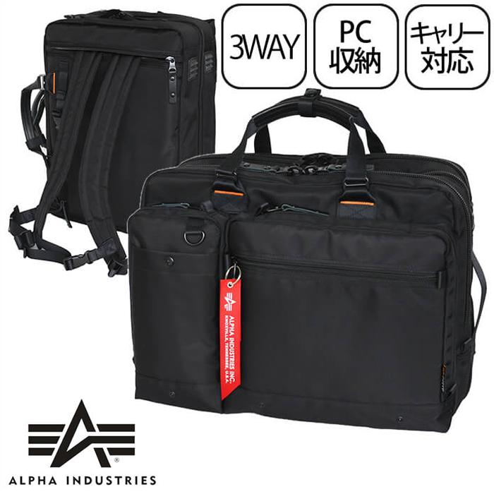 【正規取扱店】ショルダーバッグ アルファインダストリーズ鞄アルファインダストリーズ ショルダーバッグ 鞄 ブリーフケース 3WAY メンズ/BAG-4952-BK [ビジネス 仕事] 【コンビニ受取対応商品】