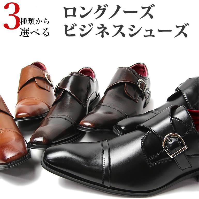 587a3296a5bcc Have cloud 9 business shoes cloud9 shoes cloud9 business shoes cloud 9  shoes men gentleman shoes /SHCN20-16 / genuine leather or leather shoes ...