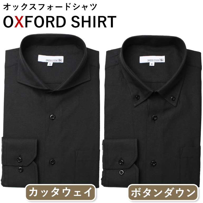 Long Sleeves Dress Shirt Oxford Y Men Wedding Ceremony Business Casual The