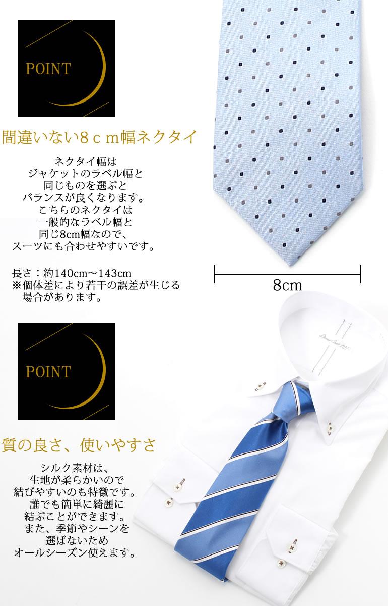 1e4adddcb1a2 Bizmo - Japanese business fashion store: Design tie NECKTIE silk tie ...