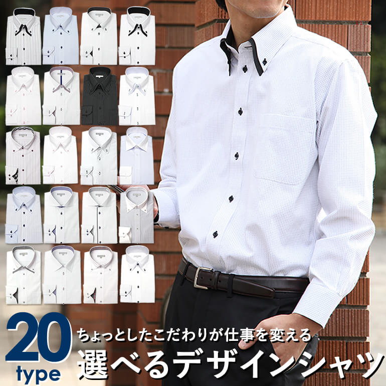 bf4825aebf5 Bizmo - Japanese business fashion store  Dress Shirt for Men Long ...