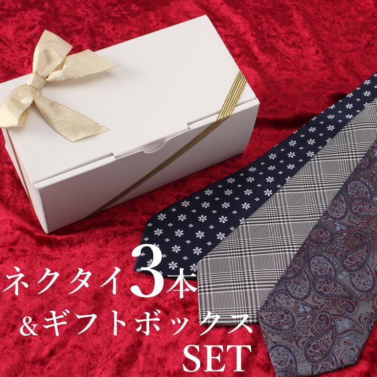 bizmo japanese business fashion store tie gift set men man three