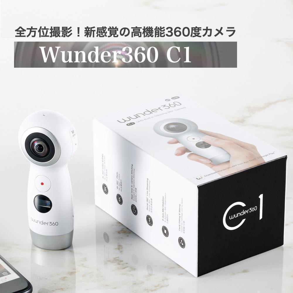 Evomotion Wunder360 C1 360度カメラ アクションカメラ VRカメラ 4K静止画 3K動画 VR対応 日本語アプリ