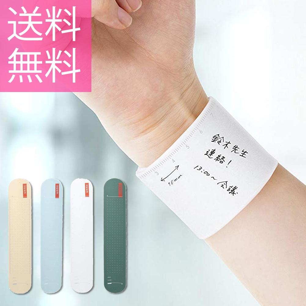 팔에 몸에 대는 메모웨모리스트반드타이프웨아라브르메모장문구 서서하는 업무 디자인 디자인 문구