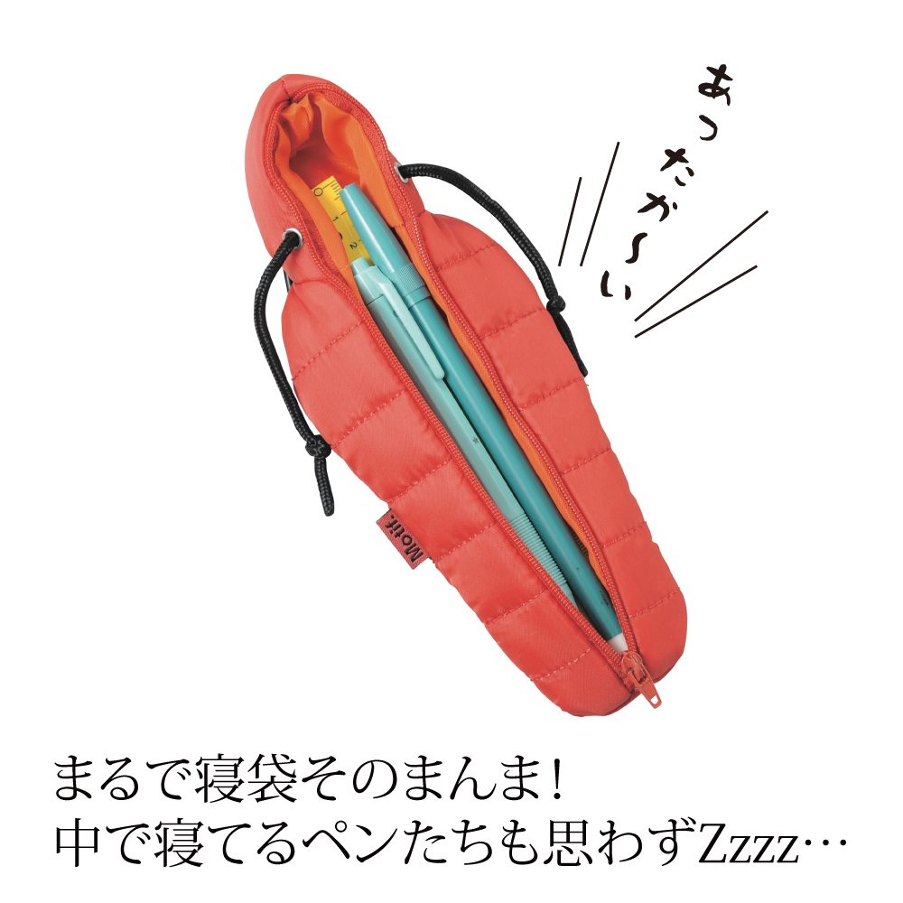침낭 펜 케이스 침낭 멋지게 필 통 선물 SLEEPING BAG PENCASE 야외 캠핑 생일 선물 motif モティーフ