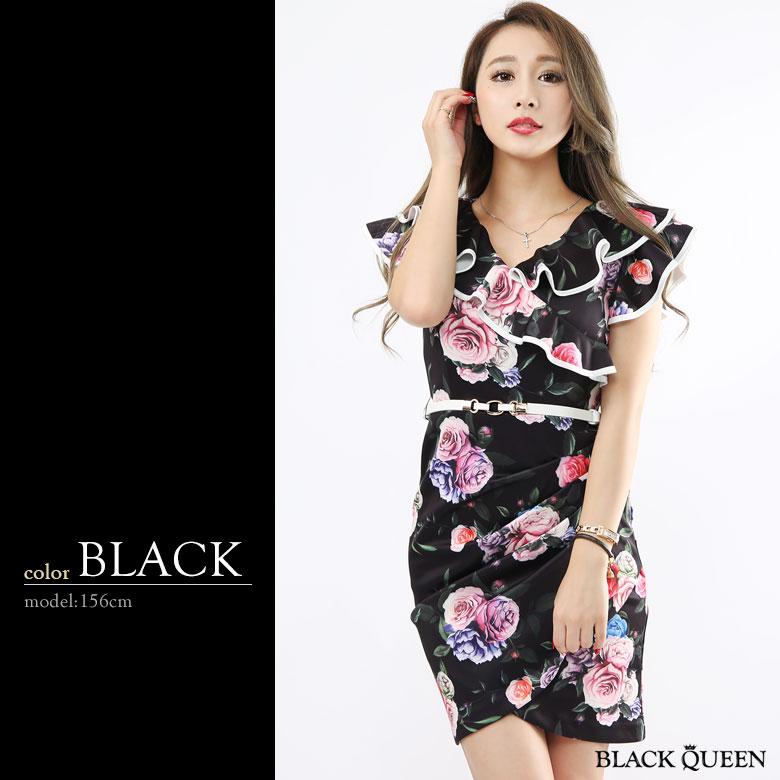 8332a6b393a52 キャバ ドレス ワンピース ミニ ギャル ファッション レディース キャバ ...
