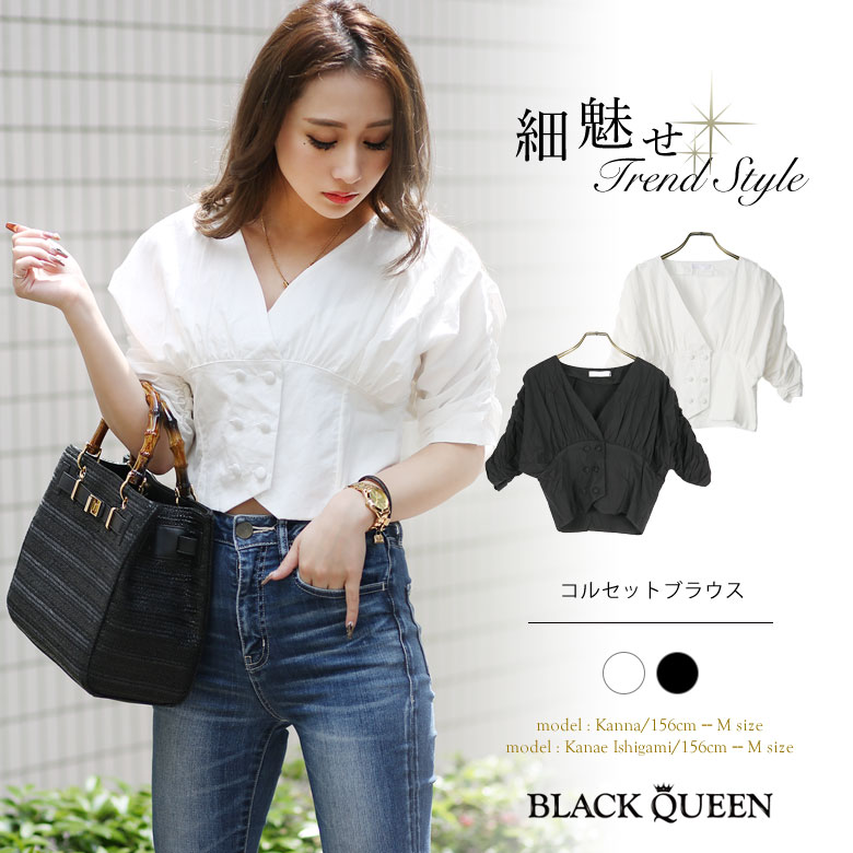 c024963a86d490 【ギャルレディースファッショントップス春夏きれいめシャツブラウスコルセットショート丈半袖黒白
