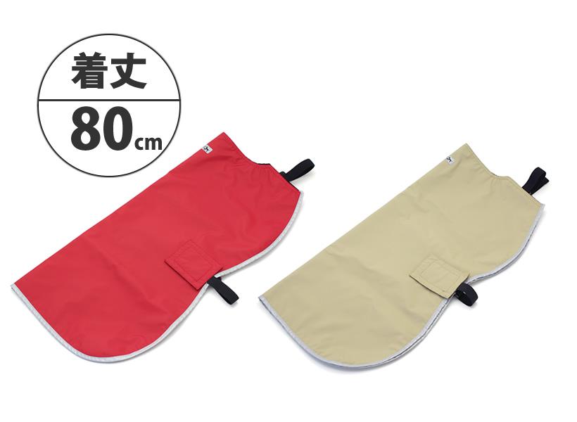 雨の日のお散歩に 簡単装着 軽くて丈夫なレインウェア 永遠の定番モデル 着丈:約80cm BLCレインコート No.11 店内全品対象