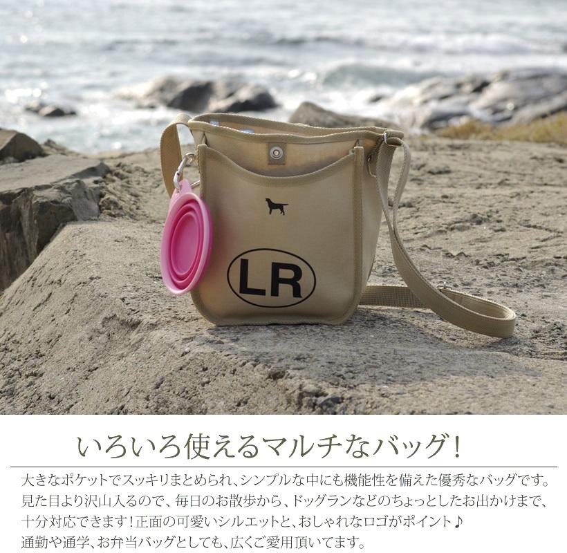 ◆シェルティ◆ブリードショルダーバッグ