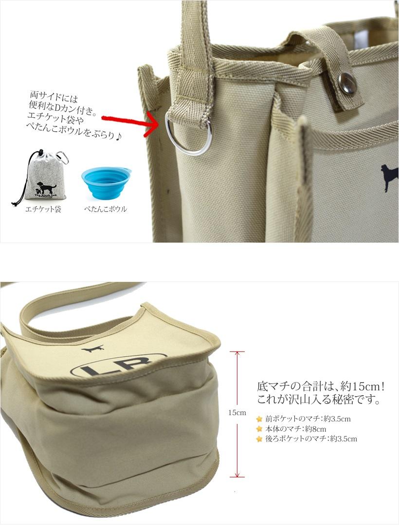 ◆ニューファン◆ブリードショルダーバッグ