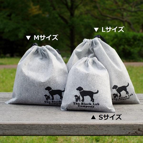 BLCオリジナル エチケット袋/Mサイズ(カラビナ付き)