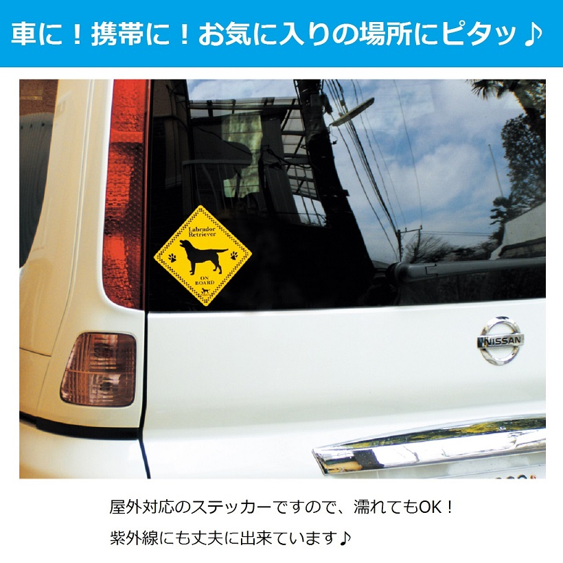 ◆ヨーキー◆オンボードステッカー