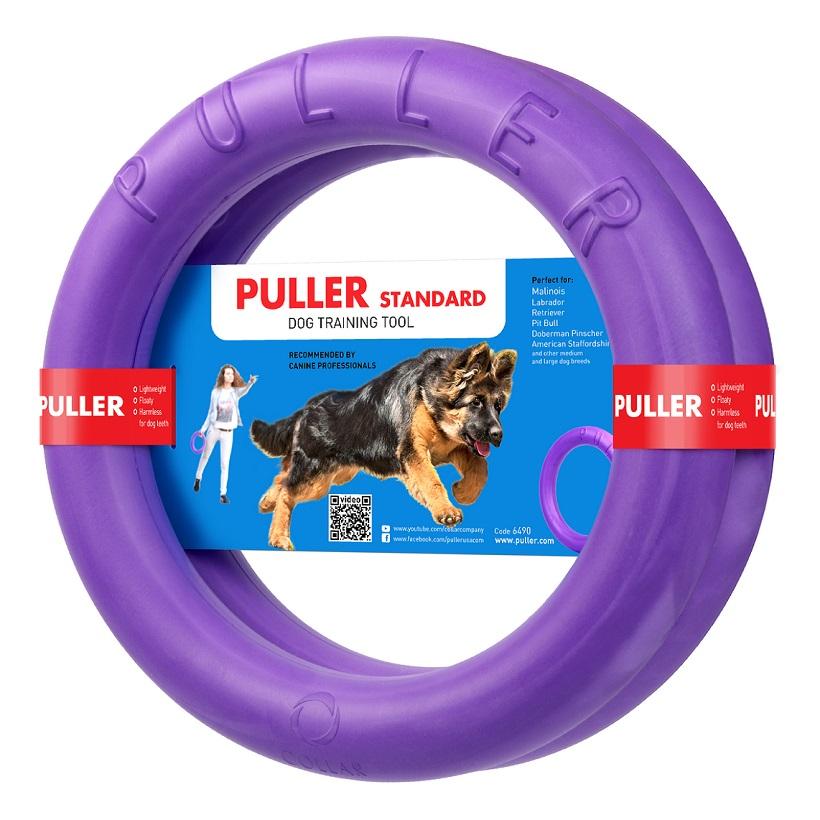 ヨーロッパ アメリカで大人気 遊びのバリエーションは無限大 大 中型犬用 プラースタンダード レビューを書けば送料当店負担 ラッピング無料 2個組