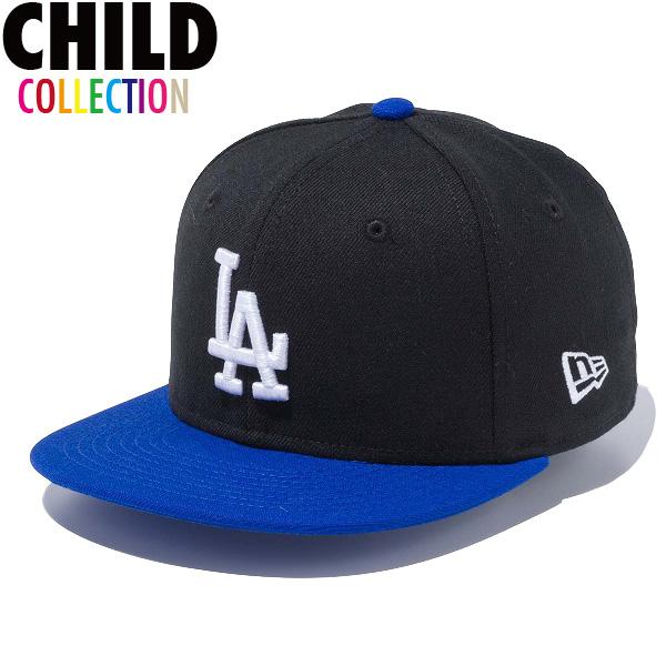 ニューエラ キッズ NEW ERA Child 9FIFTY ロサンゼルス・ドジャース スナップバックキャップ 帽子 子供服 11474653 ブラック×スノーホワイト ブライトロイヤルバイザー:BLACK STORE