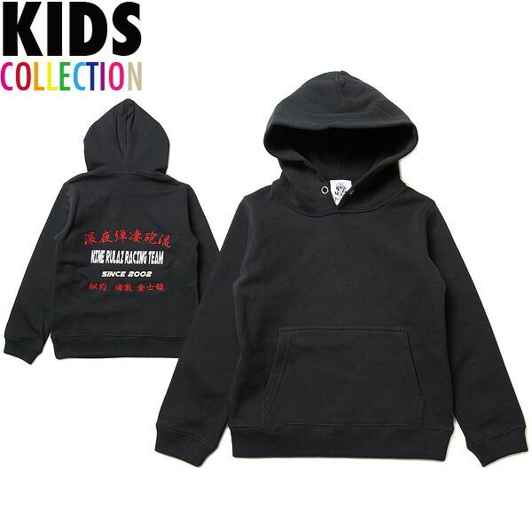 ナインルーラーズ キッズ パーカー Kids' Racing Team Hoodie プルオーバー フーディー 子供服 NINE RULAZ LINE NRKSS18-001 ブラック