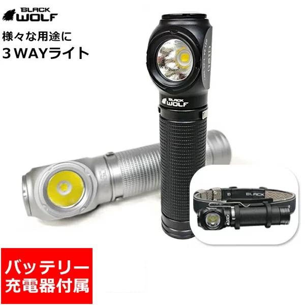 CREE XLamp XP-L2を搭載し爆光を放ちます 眼精疲労や脳からの脱力感を軽減した光デザインです 機能のパフォーマンスも併せて 光をお楽しみください 2200ルーメン 他社参考値 4日20時~150h限定P5倍 フルセット 懐中電灯 LED 強力 最強 ハンディライ 超歓迎された ト マグネット 明るい 軍用 Cree USB充電式 充電式 高輝度 ライト セール 特集 ET-115 閃光 バッテリー 自転車 小型 ブラックウルフ バーチカルライト BLACKWOLF インジケーター 防災 XP-L2 防水