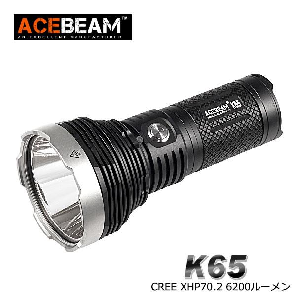 特別価格 【ACEBEAM(エースビーム) Cree LED】K65 Cree XHP70.2 LED Max6200ルーメン/照射距離1014M XHP70.2/18650バッテリー/閃光ハンドライト, ラスティエンジェル:f5c4fb04 --- business.personalco5.dominiotemporario.com