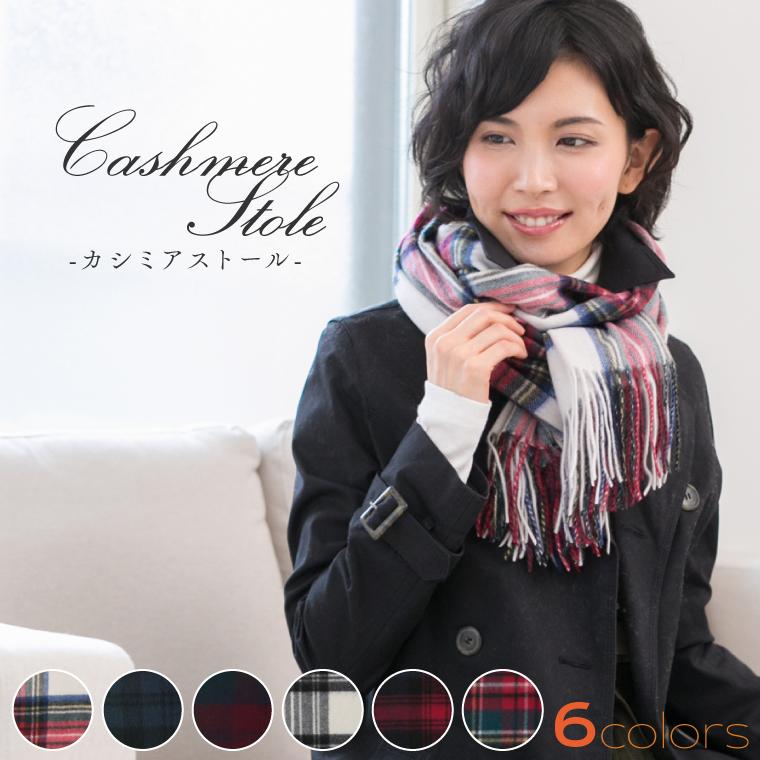 【送料無料】カシミヤ100%ストール 60cmx190cm(房込み)選べる6色 1枚につき1枚、日本製・泉州産フェイスタオルのおまけ付き。(色は選べません)