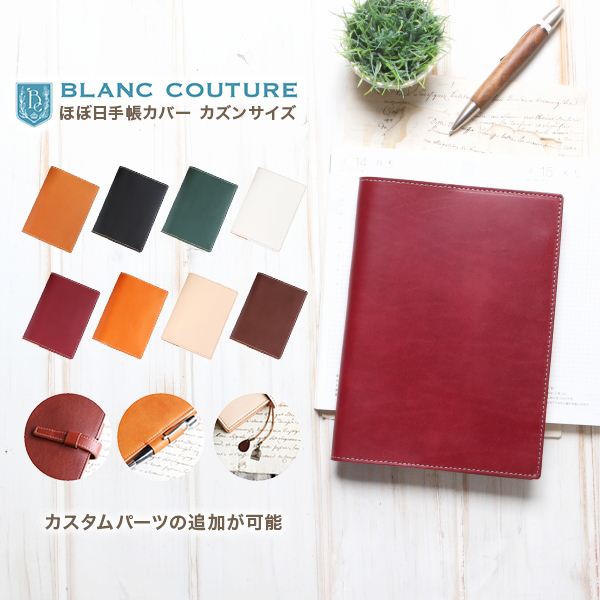 Notebook cover a5 leather notebook, notebook notebook men gap Dis whom  notebook cover cousin / approximately has a big on a day approximately free  to