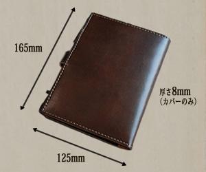 Rodia cover 13 leather No.13 / RHODIA shot notes M memo cover