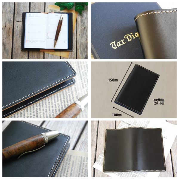 Tax handbook covers leather