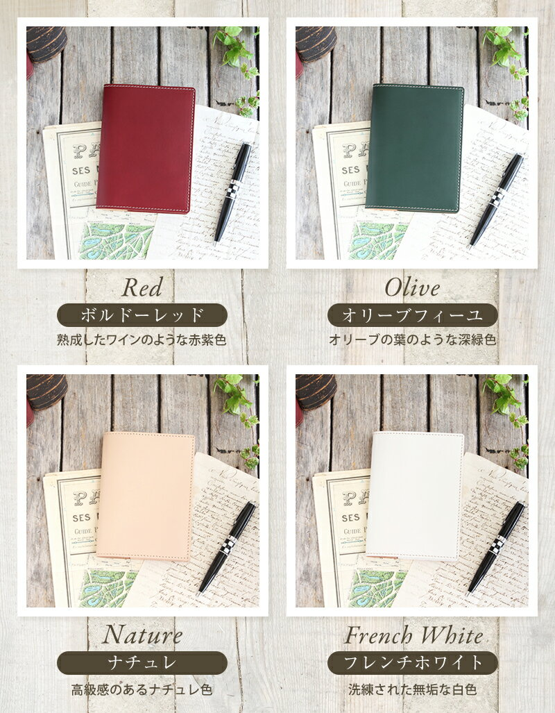 Notebook cover A6 leather almost days Handbook / Handbook covers Japan leather natural leather notebook cover