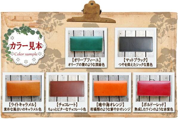 Wallet (with putting pennies) of Japan-made natural leather leather long wallet long wallet / leather long wallet (wallet) long wallet (wallet) and men's women's