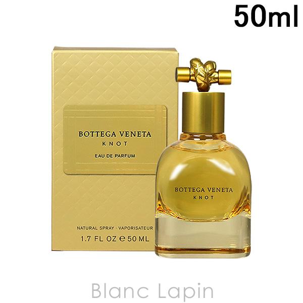 ボッテガヴェネタ Bottega Veneta ノット EDP 50ml [747425]