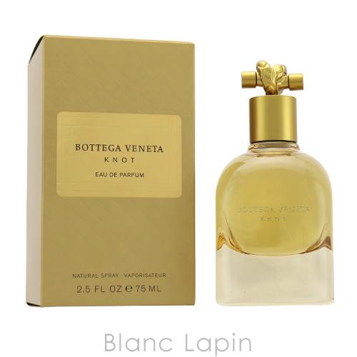 ボッテガヴェネタ Bottega Veneta ノット EDP 75ml [747302]