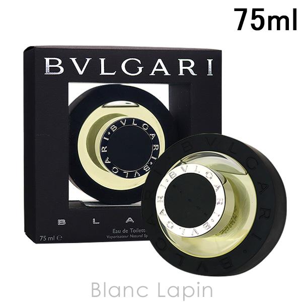 【並行輸入品】 ブルガリ BVLGARI ブラック EDT 75ml 香水 [851018/111314/851094]