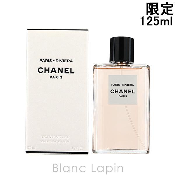 【並行輸入品】 シャネル CHANEL パリリヴィエラ EDT 125ml [024302]