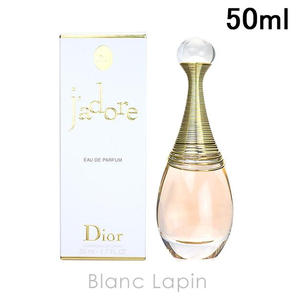 クリスチャンディオール Dior EDP ジャドール EDP ジャドール 50ml 50ml [417885], ミスミマチ:66888a4b --- vzdynamic.com