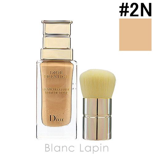 クリスチャンディオール Dior プレステージルフルイドタンドゥローズ #2N 30ml [430876]