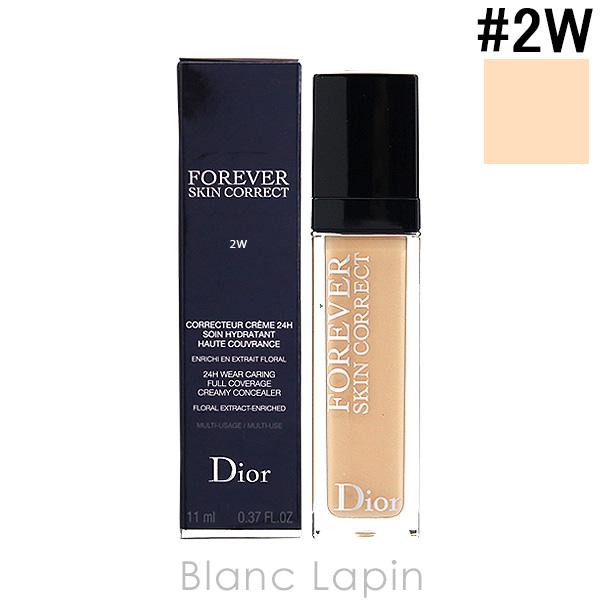 並行輸入品 クリスチャンディオール 着後レビューで 送料無料 Dior おしゃれ ディオールスキンフォーエヴァースキンコレクトコンシーラー #2W 11ml メール便可 484596 ウォーム