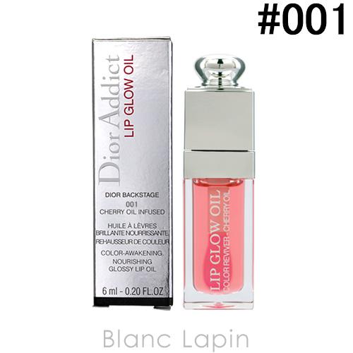 並行輸入品 クリスチャンディオール 推奨 Dior ディオールアディクトリップグロウオイル #001 ピンク 6ml 491150 サービス メール便可