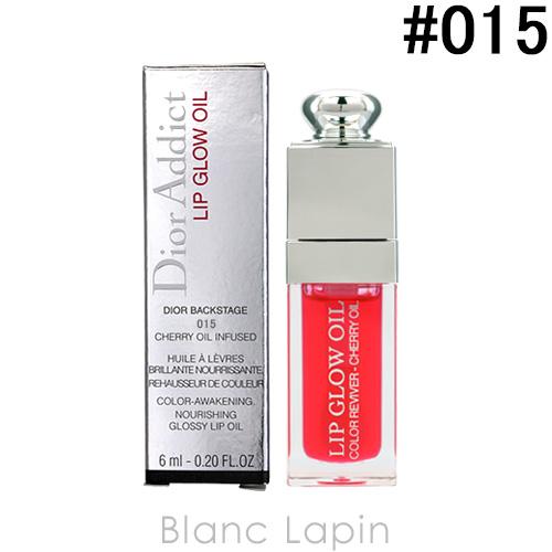 並行輸入品 クリスチャンディオール Dior 激安卸販売新品 ディオールアディクトリップグロウオイル #015 6ml メール便可 SALE開催中 チェリー 498395