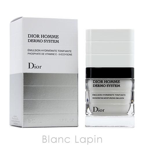 【並行輸入品】 クリスチャンディオール Dior ディオールオムダーモシステムエマルジョン 50ml [760745]