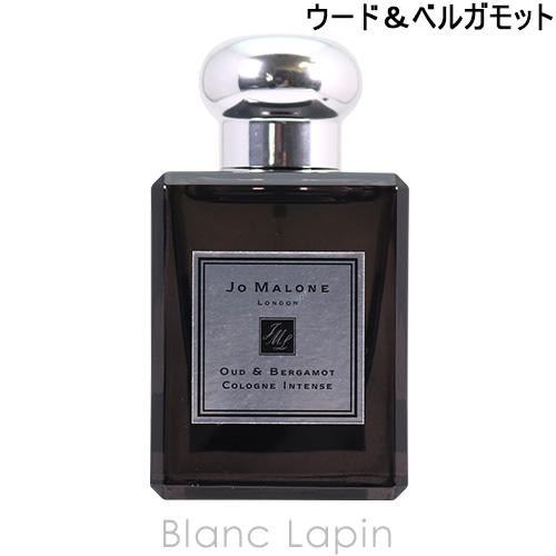 ジョーマローン JO MALONE ウード&ベルガモット コロンインテンス EDC 50ml [045792]