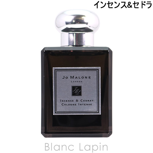 ジョーマローン JO MALONE インセンス&セドラ コロンインテンス EDC 50ml [045785]