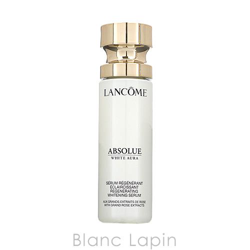 ランコム LANCOME アプソリュホワイトオーラエッセンス 30ml [284579]
