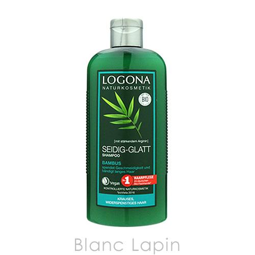 [ギフト/プレゼント/ご褒美] 並行輸入品 ロゴナ LOGONA シルキーシャンプー 特価 250ml バンブー 011823