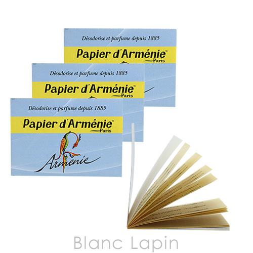 並行輸入品 パピエダルメニイ PAPIER DARMENIE トリプルアルメニイ3冊セット ディスカウント 069166 高品質 108回分 メール便可 1冊 36回分x3