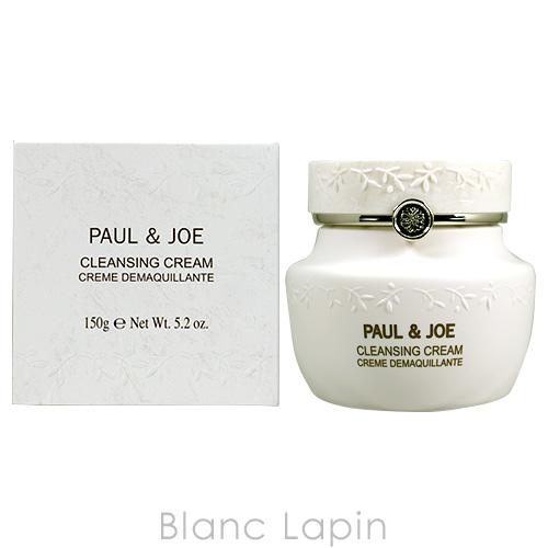 並行輸入品 ポール ジョー 超人気 専門店 PJ 150g クレンジングクリーム 166063 ふるさと割