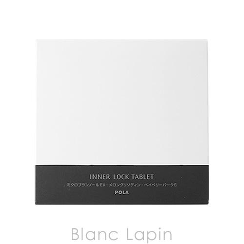 ポーラ/ホワイトショット POLA/WHITE SHOT ホワイトショットインナーロックタブレットIXS 180粒 [305126]