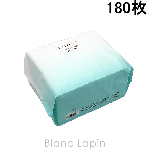 好評受付中 資生堂 オンラインショッピング ベネフィーク SHISEIDO BENEFIQUE 180枚 111151 ダブルフェイスコットン N